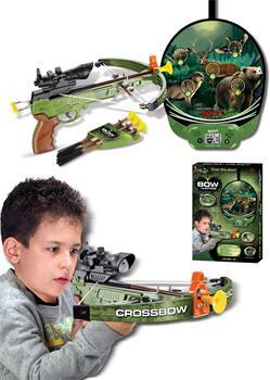 Hračka G21 Kuša pištoľová s terčom so zvieratami elektronická