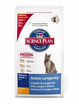 Granule Hill's Feline Dry Senior 2kg