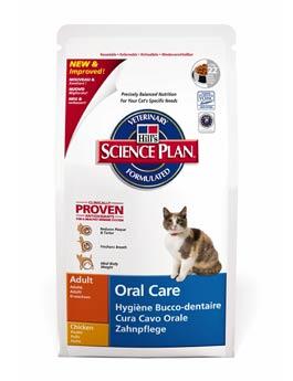 Granule Hill's Feline Dry Oral Care 5kg