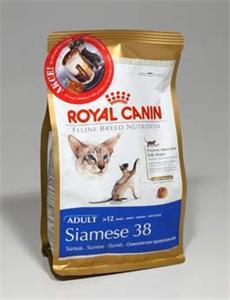Granule Royal Canin Breed Feline Siamese 400g